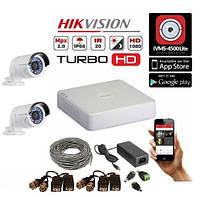 Комплект видеонаблюдения 2 камеры уличные Hikvision