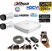Комплект видеонаблюдения 2 камеры уличные Dahua
