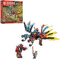 "Конструктор Ninja  (аналог Lego Ninjago) ""Двухглавый дракон"" 528 дет"