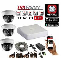 Комплект видеонаблюдения 3 камеры внутренние Hikvision