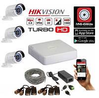 Комплект видеонаблюдения 3 камеры уличные Hikvision