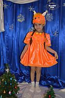 Детский карнавальный костюм Белочки