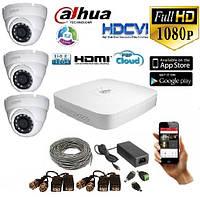 Комплект видеонаблюдения 3 камеры внутренние Dahua