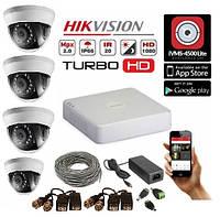 Комплект видеонаблюдения 4 камеры внутренние Hikvision