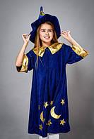 """Детский карнавальный костюм """"Звездочет"""" бархат , фото 1"""