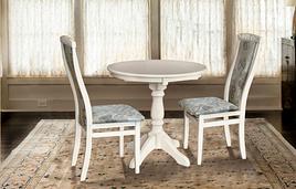 Стіл кухонний круглий нерозкладний Чумак Мікс меблі, колір слонова кістка / білий