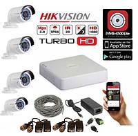 Комплект видеонаблюдения 4 камеры уличные Hikvision