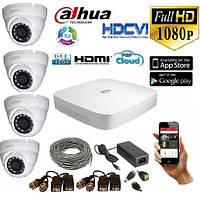 Комплект видеонаблюдения 4 камеры внутренние Dahu