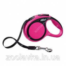 Поводок Flexi Comfort Soft Grip S длина 5 м вес до 15 кг (лента)