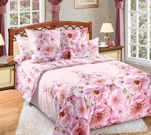 Двуспальный комплект постельного белья (перкаль) Миндаль, фото 2