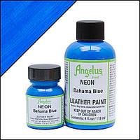 Краска для кожи Angelus NEON Bahama Blue (багамский синий)