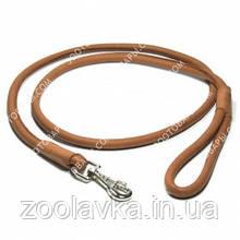 CoLLar SOFT Круглий шкіряний ремінець для собак без прикрас (коричневий) довжина 122 см, діаметр 8мм