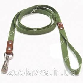 Повідець х/б тасьма (Collar) для собак 1,5 м, 25мм 0503