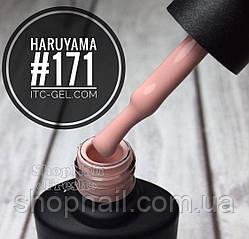 Гель-лак Haruyama №171 (бежево-розовый), 8 мл, фото 2