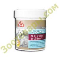 8in1 Excel Multi Vitamin Small Breed мультивитаминная добавка для собак маленьких пород (Германия)
