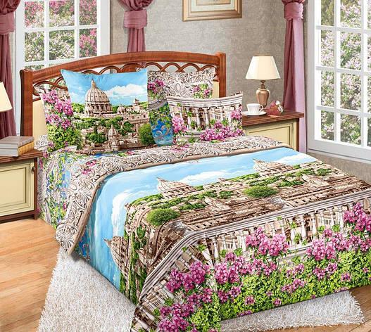 Двуспальный комплект постельного белья Римские каникулы, фото 2