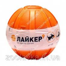 Collar Liker (Лайкер) М'яч-іграшка для собак великих порід (9 см)
