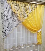 """Кухонные шторы """"Луиза"""" Желтая, фото 2"""