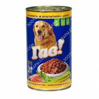 Гав! Консервы для собак с курицей в аппетитном соусе 1,230кг