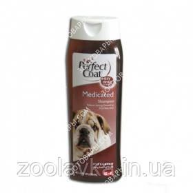 8in1 Medicated Shampoo Шампунь лечебный для сухой, шелушащейся кожи собак