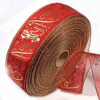 Красное золото печать лента поставок елки украшения