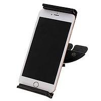 7-дюймовый регулируемый автомобильный CD слот мобильный держатель стенд для iPad мини