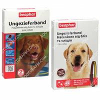 Beaphar Ungezieferband ошейник для собак 65 см