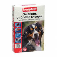 Beaphar Ошейник против блох и клещей для собак крупных пород 85 см