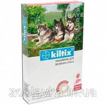 Kiltix (Килтикс) нашийник 66 см