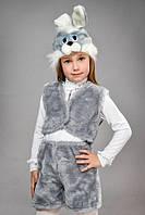 """Детский карнавальный костюм """"Заяц"""" мех"""