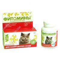 Фитомины для кастрированных котов