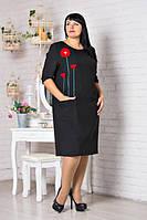 Платье женское классическое м305