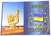Обложка на паспорт «Памятник основания Киева»