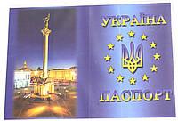 Обложка на паспорт «Монумент Независимости»