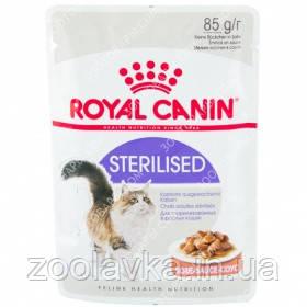 Royal Canin Sterilised (шматочки в соусі) Консерви для стерилізованих кішок