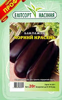 Семена Баклажана  Чорний Красавец 10 г