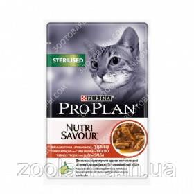 Purina Pro Plan Nutrisavour Sterilised Консервы для стерилизованных кошек кусочки говядины в подливе