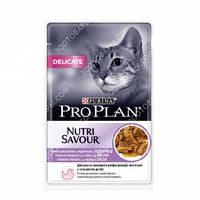 Purina Pro Plan Nutrisavour Delicate Консервы для кошек кусочки индейки в подливе