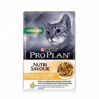 Purina Pro Plan Nutrisavour Sterilised Консервы для стерилизованных кошек кусочки курицы в подливе