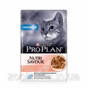 Purina Pro Plan Nutrisavour Housecat Консервы для домашних кошек кусочки лосося в подливе
