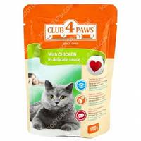 Клуб 4 Лапы (пауч) Консервы для кошек с курицей в деликатном соусе