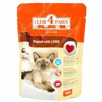 Клуб 4 Лапы (пауч) Консервы для кошек Рагу с печенкой