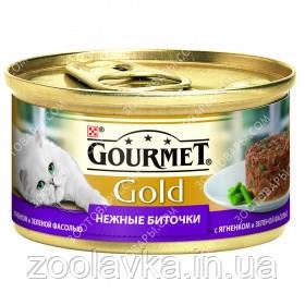 Gourmet Gold Ніжні Биточки з ягням і зеленою квасолею