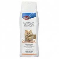 Trixie LANGHAAR Shampoo Шампунь для длинношерстных кошек