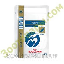 Royal Canin Renal Feline 85 гр з куркою ниркова недостатність