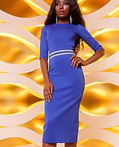 Женское стрейчевое платье по фигуре (Богемияjd), фото 3