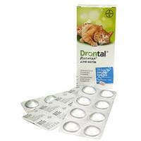 Дронтал (Drontal) таблетки для кошек