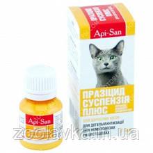 Празіцід Суспензія Плюс (Api-San) Антигельмінтик для дорослих кішок