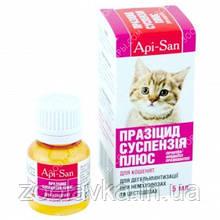 Празіцід Суспензія Плюс (Api-San) Антигельмінтик для кошенят