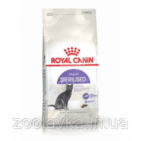 Royal Canin Sterilised 37 для взрослых стерилизованных кошек 0,400кг